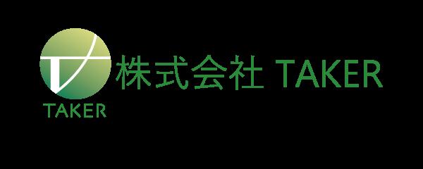 TAKER株式投資塾